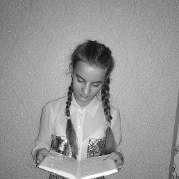 Дарья, Пенза, 16 лет