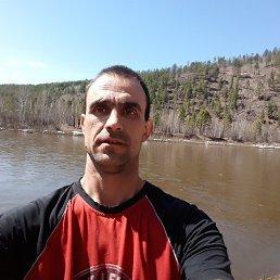 Андрей, 37 лет, Хабаровск
