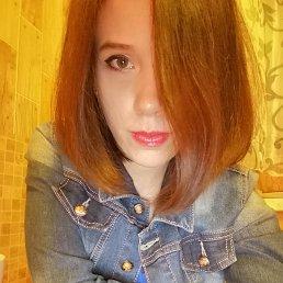 Карина, 27 лет, Рыбинск