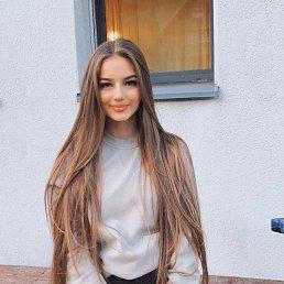 Ясмина, 18 лет, Избербаш