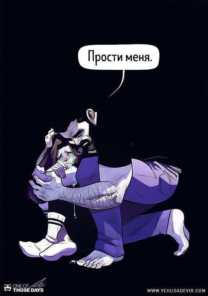 Сeрия тeплых иллюcтрации «Когда любовь». - 3