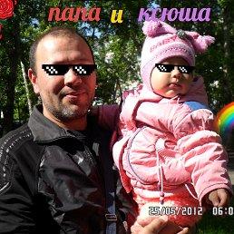 Игорь, 43 года, Челябинск