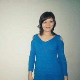 Наталья, 41 год, Белоусовка