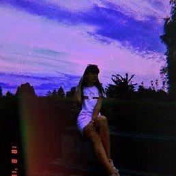Даша, 19 лет, Мена