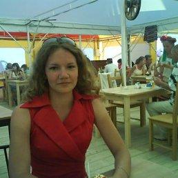 Полина, 27 лет, Тюмень
