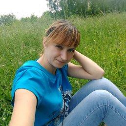 Юлия, 27 лет, Владимир