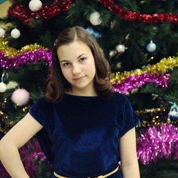 Елизавета, 23 года, Томск