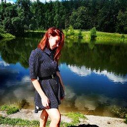 Кристина, 23 года, Чебоксары