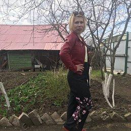 Лариса, , Боровичи