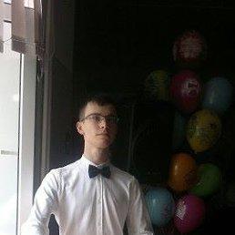 Артур, 20 лет, Ульяновск