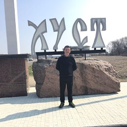 Владимир, 54 года, Хуст