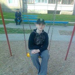 ИЛЬЯ, 17 лет, Минск