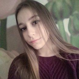 Сарра, 20 лет, Гродно