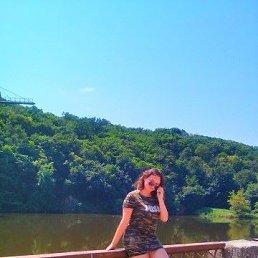 Анна, 29 лет, Житомир