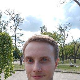 Николай, 26 лет, Николаев