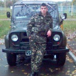 Юра, 30 лет, Борисполь