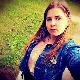 Настя, 17 лет, Свободный