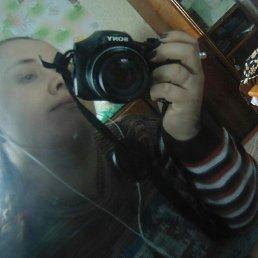 Виктория, 27 лет, Кириши