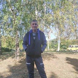 Артем, 32 года, Макеевка
