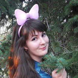Ирина, 26 лет, Горловка