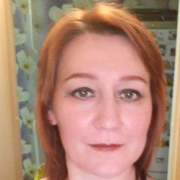 Ирина, 48 лет, Кола