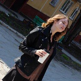 Ольга, 28 лет, Новосибирск