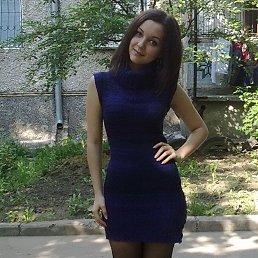 Оксана, Самара, 28 лет