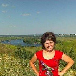 наталья, 44 года, Наро-Фоминск