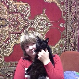 наташа, 29 лет, Новый Некоуз
