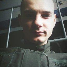 Alexander, 21 год, Павлоград