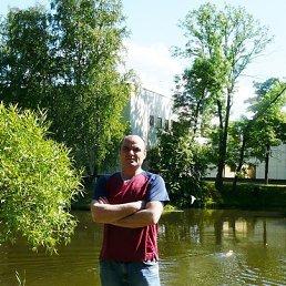 Андрей, 46 лет, Санкт-Петербург