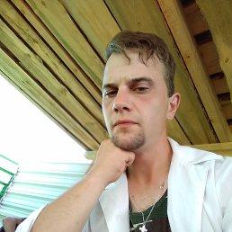Михаил, 28 лет, Шацк