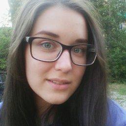 Liza, 20 лет, Нижний Новгород