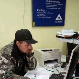Константин, 41 год, Челябинск