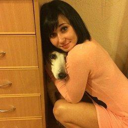 Мария, 26 лет, Калининград