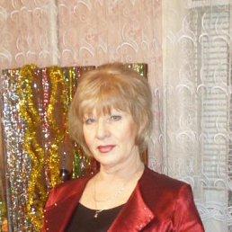 Галина, 66 лет, Павлоград