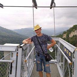 Алекс, 40 лет, Шахтерск