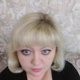 Натали, 35 лет, Урень