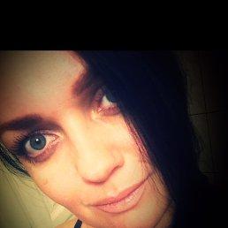 Арина, Пенза, 36 лет
