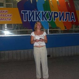 Вера Лебедева, Казань, 43 года