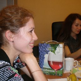 Полина, 33 года, Казань