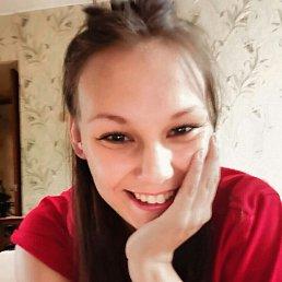 Татьяна, 22 года, Ступино