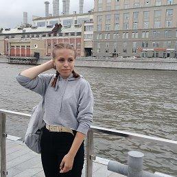 Мария, 20 лет, Пенза