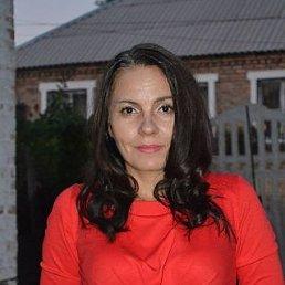 Ольга, 45 лет, Макеевка