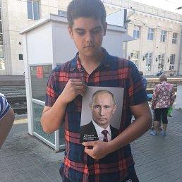 Никита, 20 лет, Иркутск