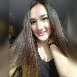 Адиля, 20 лет, Альметьевск