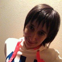 Кристина, 35 лет, Пенза