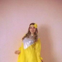 Yuliya, 29 лет, Алчевск
