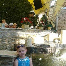 Соня, 19 лет, Киев
