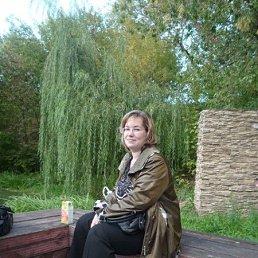 Диана, Москва, 44 года